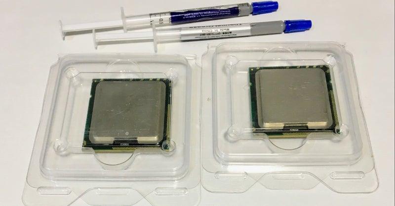 早く寝たい! ProTools高速化への道 vol.4 〜Mac Pro Mid2010 CPU交換 X5680 3.3GHz x2〜